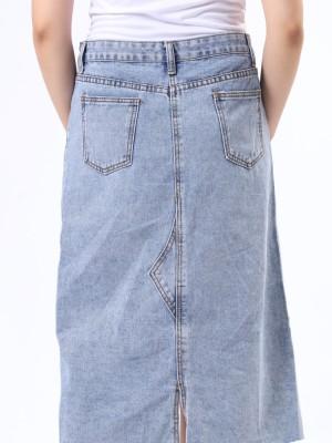 B-Bt Overlap Denim Skirt