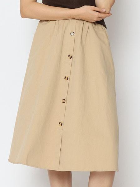 Cottage Core Midi A Line Skirt